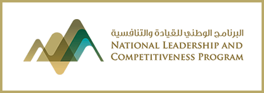 National Leadership and Competitiveness Program